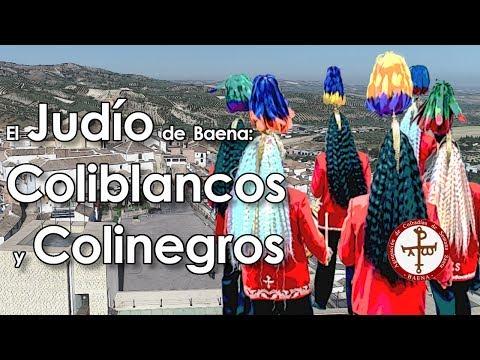 """""""El Judío de Baena"""". Coliblancos y Colinegros. Pasión por el tambor   #ACofradiasBaena"""