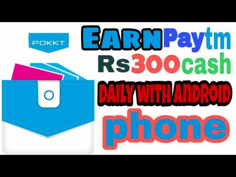 Work from home| Easy way to earn money online from home| pocket money online earning app.