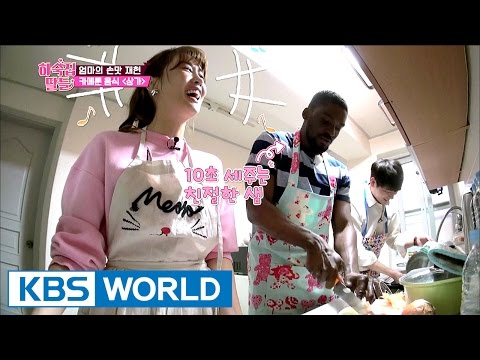 Da-hae made Sangga for David who came from Cameroon! [Guesthouse Daughters / 2017.05.02] thumbnail