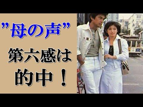 山口百恵さん、幸せになる第六感は的中しました。