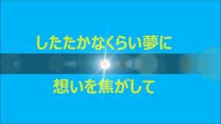 【進研ゼミ】テーマソング promise 川嶋あい 歌詞付きです。 僕の好きな...