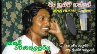 Man Husma Ganne - Kenady warnakulasuriya