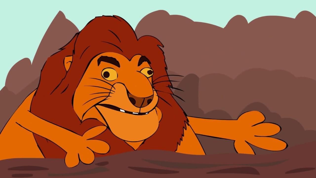 Прикольные картинки львов из короля льва