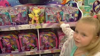 Едем в кино на My Little Pony Мой маленький пони!