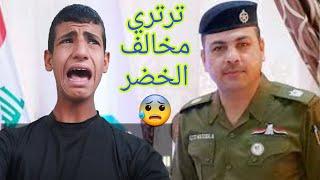 فلوك - ترتري الناصريه - مخالف حضر التجوال🚫⛔