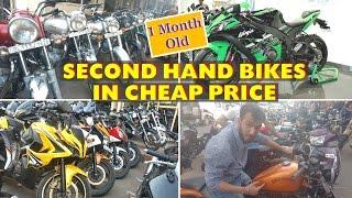 Cheapest Super Bikes | Cheap Second Hand Bullet, KTM, Harley, Ninja, Pulsar
