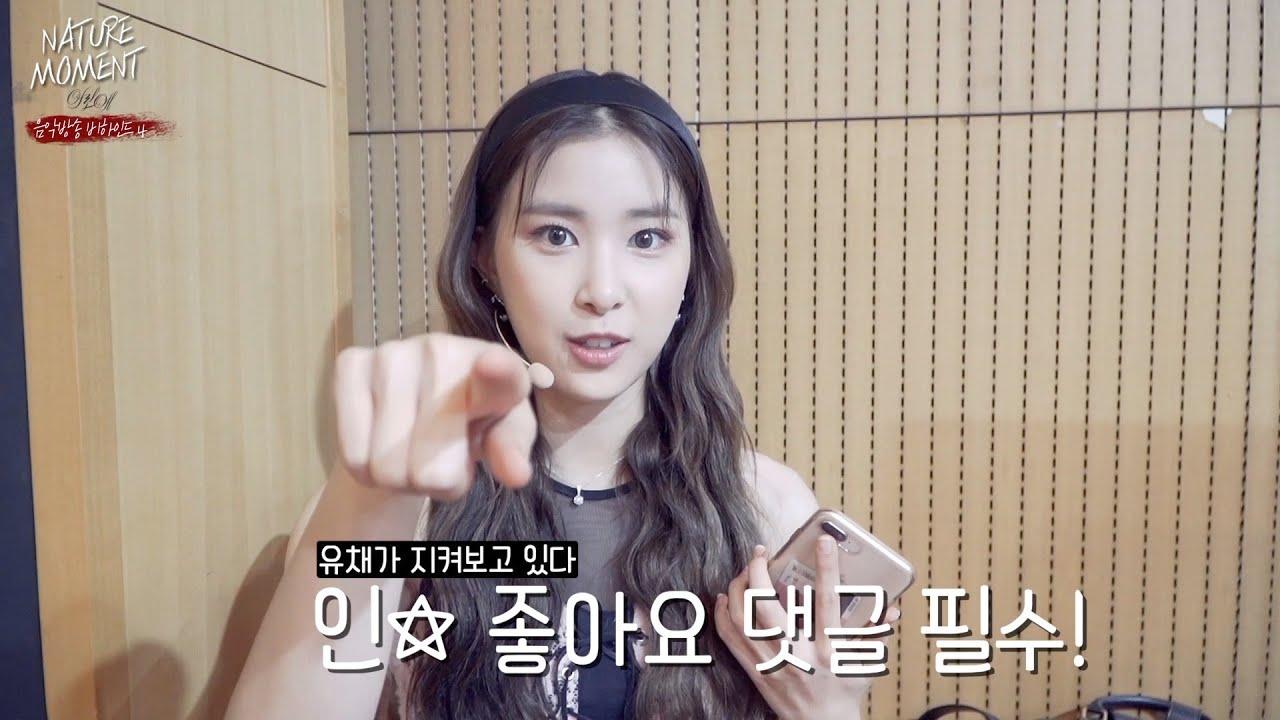 "[NATURE MOMENT(네이처 모먼트) EP.11] ""어린애 (Girls)"" 음악방송 비하인드 4"