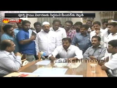 YSRCP MLA Anil Kumar Yadav Demands Probe to Mayor Comments Over Land Kabza