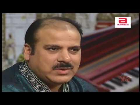 Aye Nazneen |Waheed Jeelani| In Kashmiri Songs
