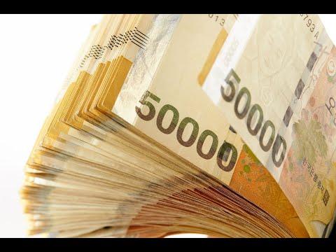 首尔1600家餐厅关门 韩国政府给民众发钱?韩国的经济模式或导致大量人口失业
