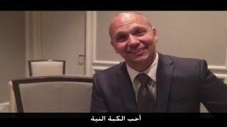 مخترع الآيبود: لبناني من زحلة – يمنه فواز    24-4-2016