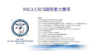 NSCA-CSCS Exam Preparation - How I Passed