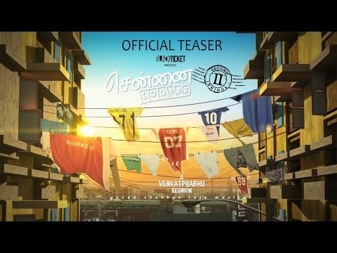 Chennai 600028 II Innings Official Teaser...