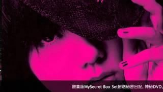 """G.E.M. 概念專輯 """"MySecret"""" 廣告"""
