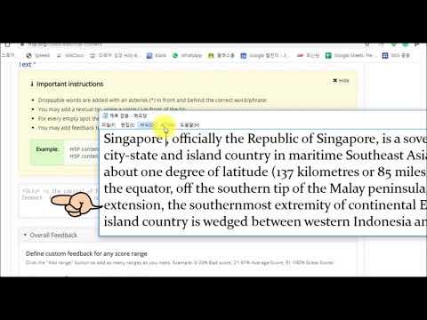 [5분 온라인 수업]H5P_interactive_contensts
