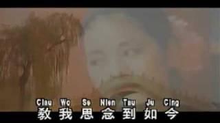 Ye Liang Tai Piao Wo Te Sing -Teresa Teng - Pop Mandarin - Bunda Nafeeza.flv