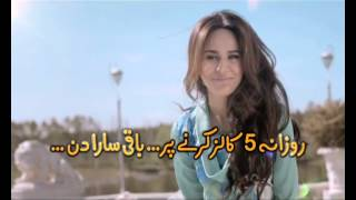Ufone's New TV Ad 4 Wives