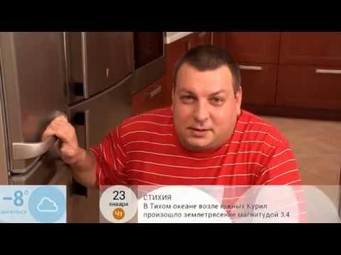 Видео Бытовой ремонт москва