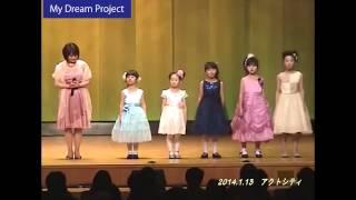 その夢が僕を強くする 作詞・新沢としひこ 作曲・織田哲郎 (My Dream P...