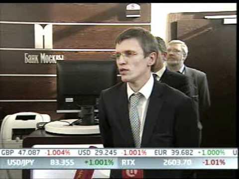 Digital Office Банка Москвы (ТВЦ, «Деловая Москва», 18.02.2011)