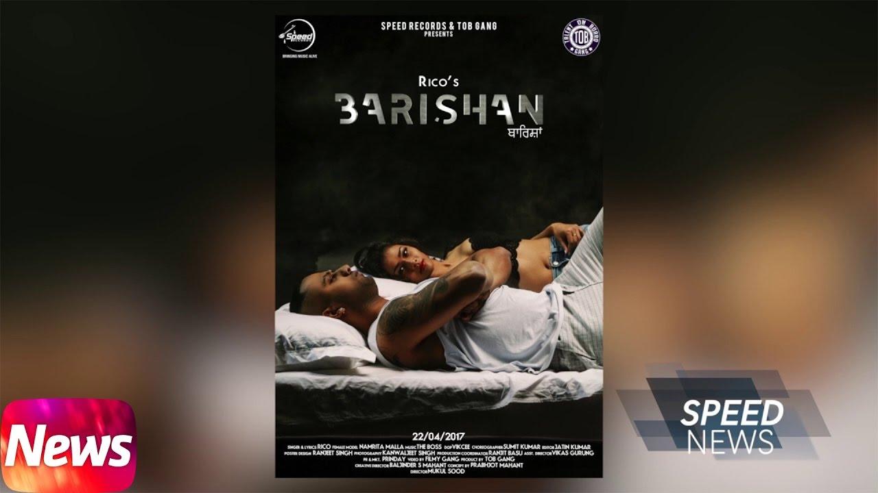 barishan-news-rico-full-song-coming-soon-speed-records