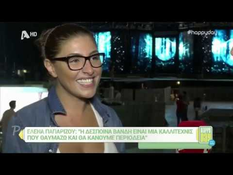 Helena Paparizou - Rehearsals On