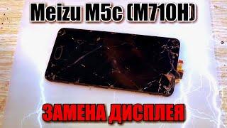 HTC Desire 630 Dual sim (D630n)замена дисплейного модуля