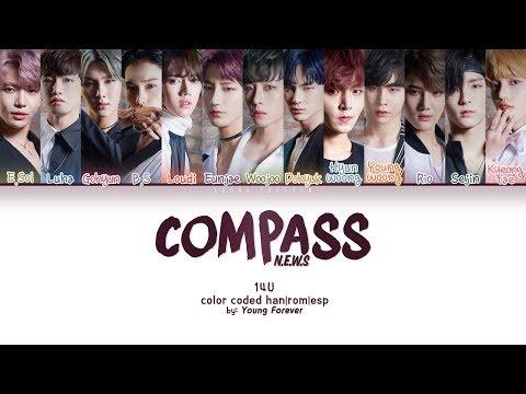 "14U ""COMPASS (N.E.W.S)"" [COLOR CODED HAN/ROM/SUBESPAÑOL LYRICS]"