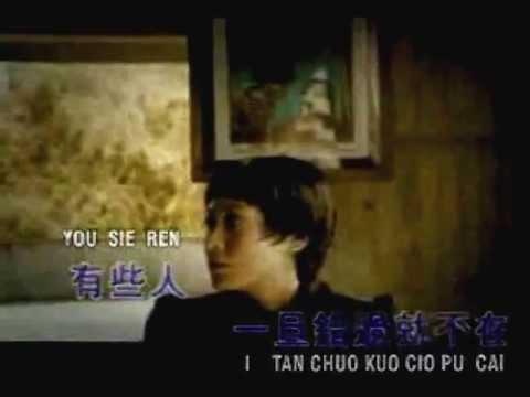 Hou Lai - Rene Liu ( Karaoke )