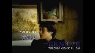 Download Hou Lai - Rene Liu ( Karaoke ) MP3 song and Music Video