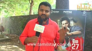 Nalan Kumarasamy At Uriyadi Movie Team Interview