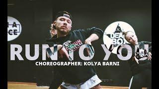 Run to You - Odee | Dance Routine | choreographer: Kolya Barni