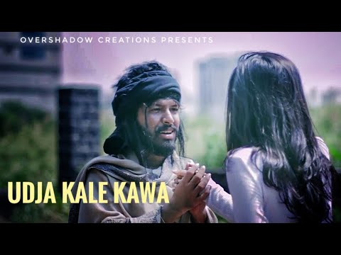 Udja Kale Kawa | Kapil & Premal | Heart Touching Video | Vishal Gupta | Vicky Singh | Pehchan Music