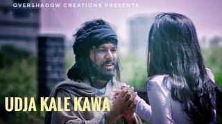Ghar aaja pardesi | Udja Kale Kawa | Kapil & Premal | Vishal Gupta | Vicky Singh | Pehchan Music