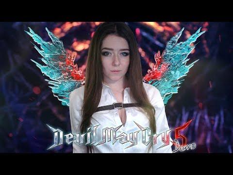 DEVIL MAY CRY 5 | DEMO | ПЕРВЫЙ ВЗГЛЯД | PS4 Pro thumbnail