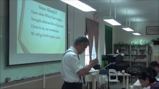 2017羅競知牧師聖經講座