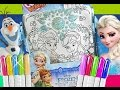 Frozen Fever color your own bag Elsa and Anna fashion purse