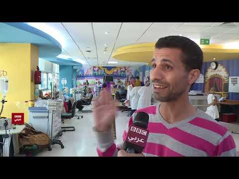 بتوقيت مصر : إعادة تأهيل معهد الأورام بعد التفجير واحتياجات مرضى السرطان في مصر