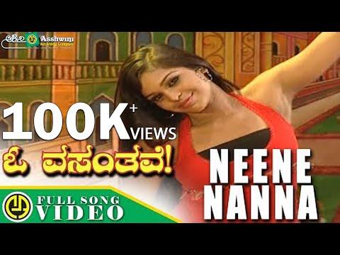 Neene Nanna | Video Song | Kannada Folk Songs | Janapada Songs