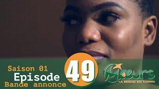 MOEURS, la Brigade des Femmes - saison 1 - épisode 49 : la bande annonce