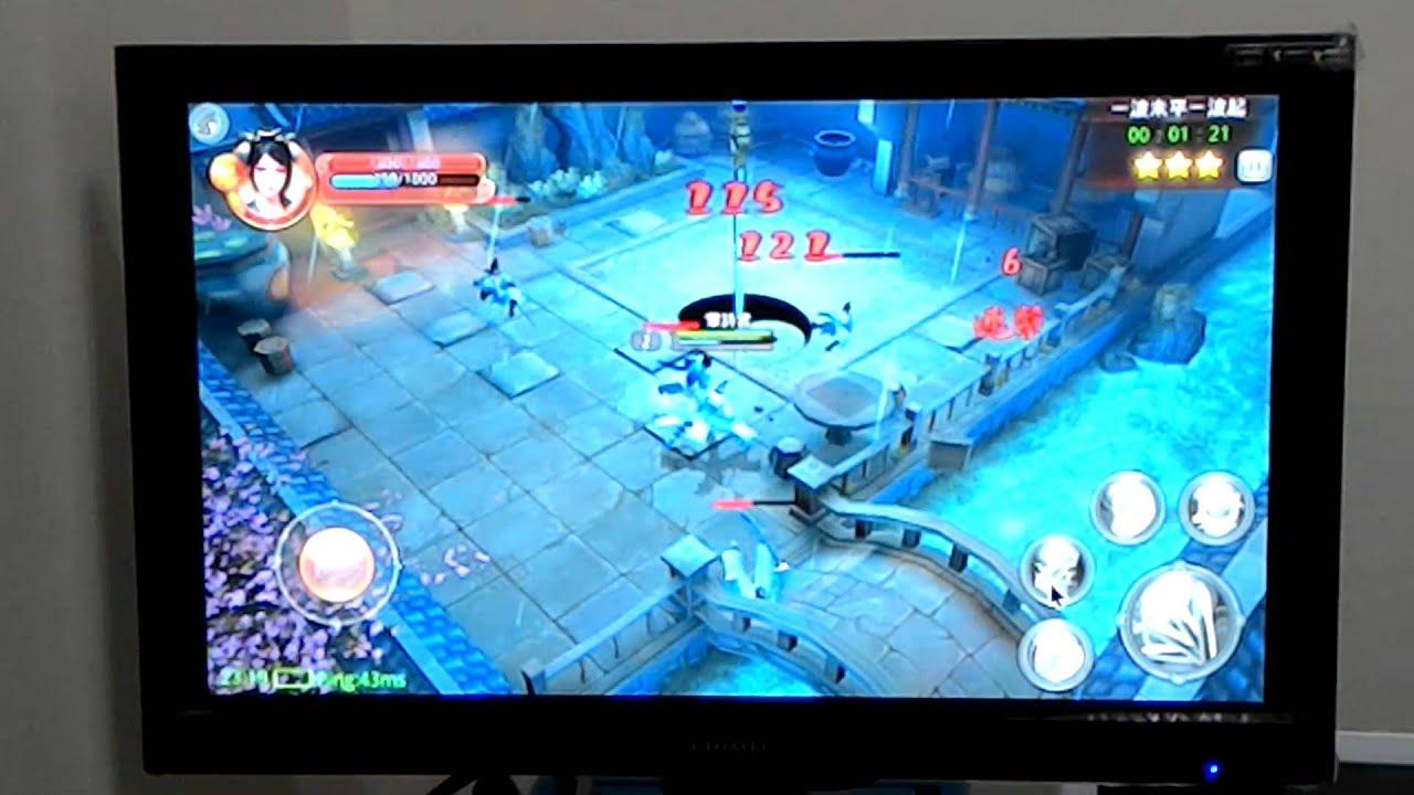 安博電視盒玩遊戲