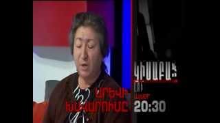 Kisabac Lusamutner anons 30.01.13. Arevi Khavarume