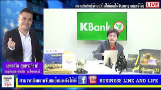 Business Line & Life 21-09-61 on FM 97.0 MHz