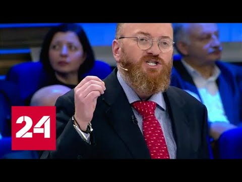 За что депутат Милонов ополчился на феминисток? 60 минут от 28.09.18