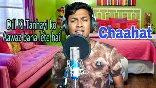 Dil ki tanhayi ko aawaz bana lete hai   short cover song   chaahat  