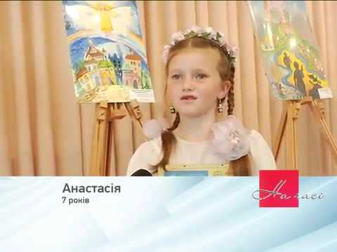 5Канал: Фонд Янковського нагородив юні таланти конкурсу «УКРАЇНА: ШЛЯХ ДО МИРУ!»