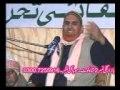 Najam shah bayan Ali akbar part 2 2016