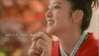 15秒・30秒 ♪大橋トリオ. JTB JTB 2012CM一覧 . JTB JTB 2012CM一覧 ---...