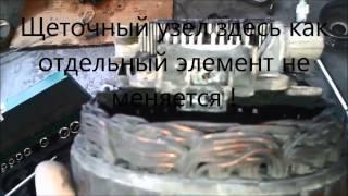 Ремонт генератора авто Субару +79788545470 в Сімферополі