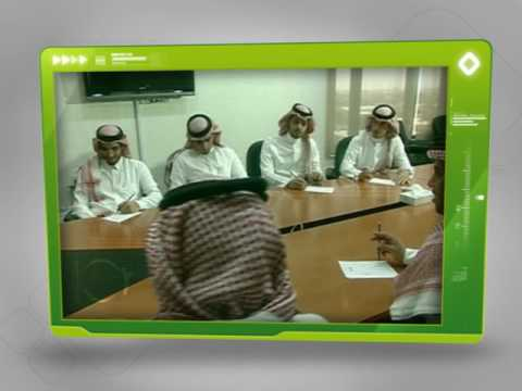 Saudi Post Strategy Management Office